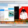 何故売れるのか? ノートPC実売台数、第1位のMacBook Airは今年度も来年度も実用性No.1となる!!