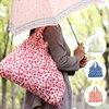 ショッピングをプレゼントするならココ♪デザイナーズレインバッグが送料無料でなくてもお買い得な価格~!ジャパン