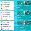S9ドラパガエン