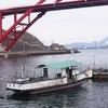 No:010【広島県】日本最短120mの航路、音戸渡船!3分のクルージングを存分に楽しもう!