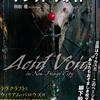 朝松健『アシッド・ヴォイド』発売記念トーク(予)