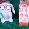 【いちごサンド】ファミリーマート 1月14日(火)新発売、ファミマ コンビニ   サンドイッチ 食べてみた!【感想】