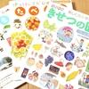 【幼児の図鑑】3歳からのおすすめ図鑑5選