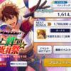 【あんスタ】復刻イベ8日目終了しました!+α
