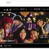 動画広告とは何か【YouTubeとかでよく見るアレ】