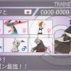 【ポケモンSWSH】ランクマッチシングルs9最終145位レート2033~蝸牛竜と歌姫のシンフォニア~