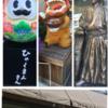 銀座一丁目〜東京中央郵便局