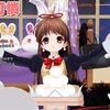 VTuber可憐の「シスタープリンセス~お兄ちゃん♡大好き~」#48(クラウドファンディング開始回)の感想