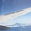 北海道小旅行一日目