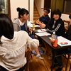 PHOTO 0328