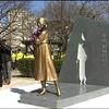 平和を乱す「平和の少女像」