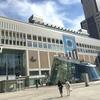 【写真複製・写真修復の専門店】画像間違いクイズ153!札幌駅