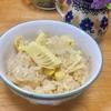 【ストウブで簡単】たけのこの茹で方&炊飯器で炊く冷めてもおいしい筍ご飯の作り方