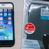 【100円均一】iPhone SE2の保護ケースを購入レビュー!絶対に買ってほしいおすすめケース