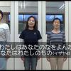 おうちであそぼうDVD③(聖書のおはなし・クイズ)