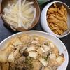 麻婆丼、大根ぽりぽり、味噌汁