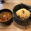 【食べログ3.5以上!パート10】吟醸ラーメン 久保田 本店/つけ麺 @五条駅(京都市内)