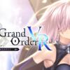 Fate/Grand Order VR feat.【マシュ・キリエライト】PV公開!ついにきてしまったか!?