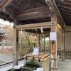 梨木神社の染井