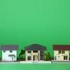 相続税を軽減できる小規模宅地等の特例を知っておこう!
