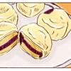 食べてみよう!おみやげお菓子 いきなり団子を作ってみる(熊本県)