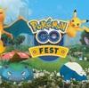 【ポケモンGOフェスタ】伝説ポケモン実装!Pokémon GO Fest 2017がいよいよ開催!