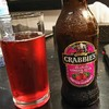 GRABBIE'S GINGET BEER SVOTISH RASPBERRY