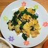 【ストレス解消レシピ】豚肉とパセリのカレー炒めの作り方。