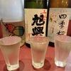 宇都宮駅ビルパセオ2階 かぶと屋 新幹線改札階でサクッと栃木の地酒を楽しめる居酒屋