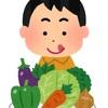 【節約】野菜が足りていないを防ぐ一人暮らしにオススメのずぼら食生活