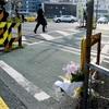 「正義感強い人…」救出試みた男性悼む声 川崎踏切事故