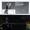 初めてのディスクトップ「Lenovo ThinkStation P300」