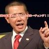 東芝の監査法人がデリヘル並み→チェンジ!!