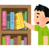 kindke unlimted(キンドルアンリミテッド)が使いにくい、探しにくい人向け。漫画、雑誌、書籍のおすすめの本の探し方。
