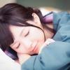 【寒さ対策】寒い夜ポカポカになるための快眠グッツまとめ