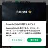 Starbucks のReward eTicketは失効しないという店員の話は嘘だった・・・