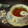 人生初のお茶体験。