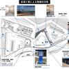しまなみ海道の玄関口「サンライズ糸山」が施設拡張完成! しまなみ海道を楽しもう