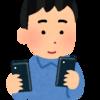 mineoからBIGLOBEモバイルに乗り換えた話(前編)