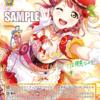 今日のカード 4/5 虹ヶ咲編