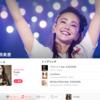 安室奈美恵、『Finally』をはじめとする作品が遂にデジタルダウンロード&Apple Music限定ストリーミング解禁