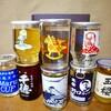 またもや!マネ会に日本酒記事を寄稿しました!(なので補足とかするよ!)