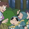 【アニメ】忍たま乱太郎 キノコ峠の見張り小屋の段【は組の何気ないド忘れが土井先生の胃を傷つけた】