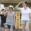"<span itemprop=""headline"">「熊谷」から「四万十市」へ:日本一暑い場所。</span>"