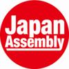 【更新情報】「FOCUS」「BOTTECCHIA」JapanAssemblyページ公開