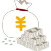 帝王切開でかかった費用は〇〇円でした 保険請求も忘れずに!