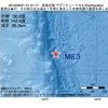 2016年09月21日 01時21分 鳥島近海でM6.3の地震