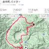 MTB90km、土木沢で黒曜石