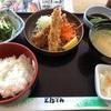 2/2昼食・とんでん(南区相模台)