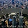 上海観光ナビ-上海を見下ろせる場所、上海中心の展望台に行ってきました。